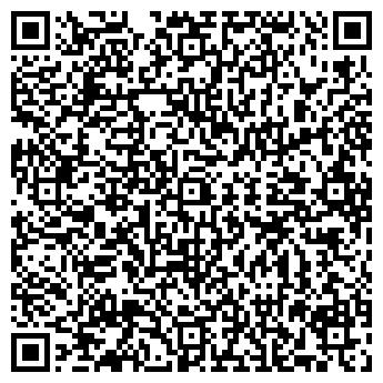 """QR-код с контактной информацией организации ООО """"БМСУ-4"""""""