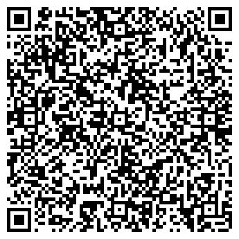 """QR-код с контактной информацией организации ЧТУП """"Ритм-Стройсервис"""""""