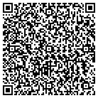 QR-код с контактной информацией организации Общество с ограниченной ответственностью Фламинго ООО
