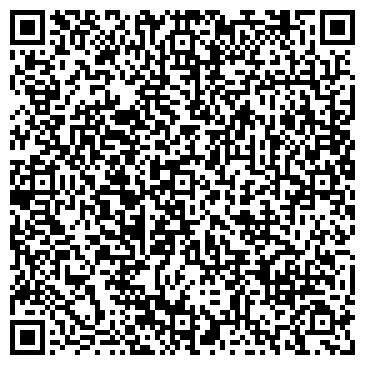 """QR-код с контактной информацией организации ООО """"Торговый дом """"Вайда"""""""