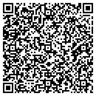 QR-код с контактной информацией организации Строительный Трест 8, ОАО