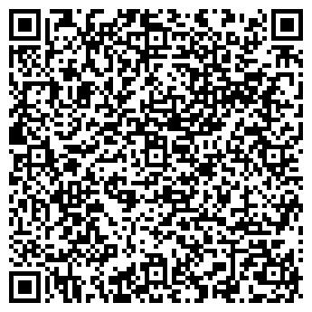 QR-код с контактной информацией организации СТРОЙ ПРОЭКТ, ООО