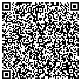 QR-код с контактной информацией организации Интерракурс-Плюс, ООО