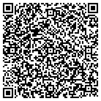 QR-код с контактной информацией организации Фромист-трейд, ТЧУП