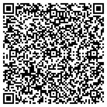 QR-код с контактной информацией организации Феррконт, ЧУП