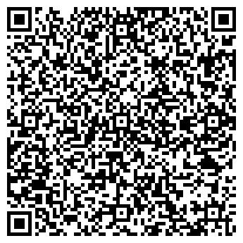 QR-код с контактной информацией организации СФЕРА-СК, ООО