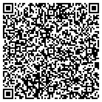 QR-код с контактной информацией организации Строй-Вент, ООО