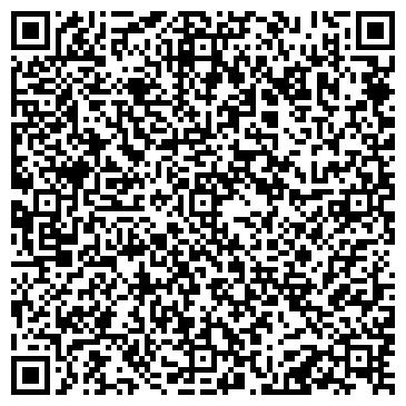 QR-код с контактной информацией организации Вертикаль-21 век, УП