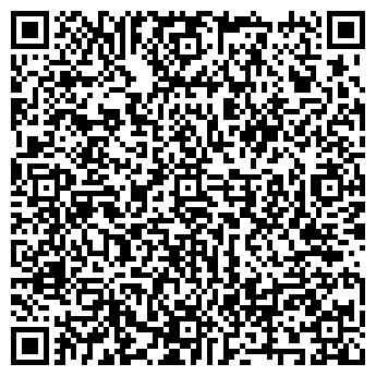 """QR-код с контактной информацией организации Общество с ограниченной ответственностью ООО """"Пери Украина"""""""