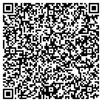 QR-код с контактной информацией организации СТРОЙСОЮЗ ФСП, ООО