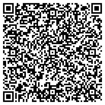 QR-код с контактной информацией организации Общество с ограниченной ответственностью СМТ-Трейд