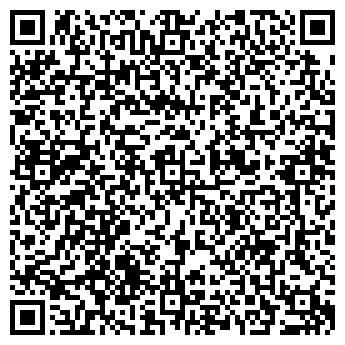 QR-код с контактной информацией организации Putzmeister
