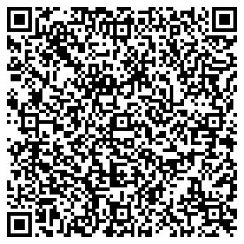 QR-код с контактной информацией организации Kids_Shoes_Sale