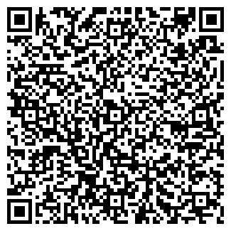 QR-код с контактной информацией организации ДАН ТОО