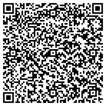 QR-код с контактной информацией организации ООО СТРОЙ-АЛЬЯНС