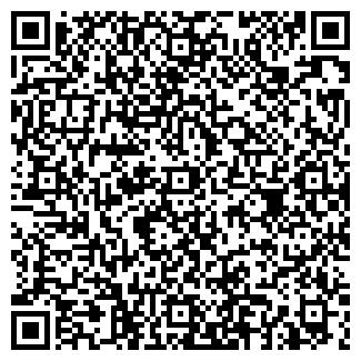 QR-код с контактной информацией организации ТОВ «ЛТС»