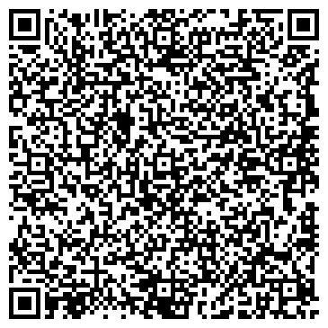 """QR-код с контактной информацией организации ООО """"Немезида"""""""