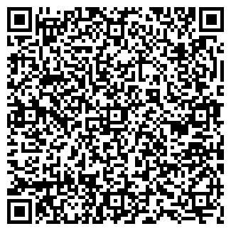 QR-код с контактной информацией организации Тротуар