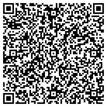 """QR-код с контактной информацией организации Интернет-магазин """"Акула"""""""