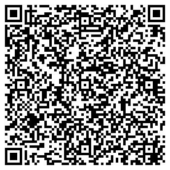 QR-код с контактной информацией организации ТерраТехника