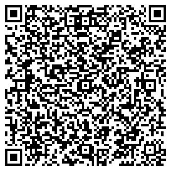 QR-код с контактной информацией организации ЧП «Талах»