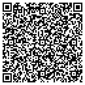 QR-код с контактной информацией организации EKODOM-21
