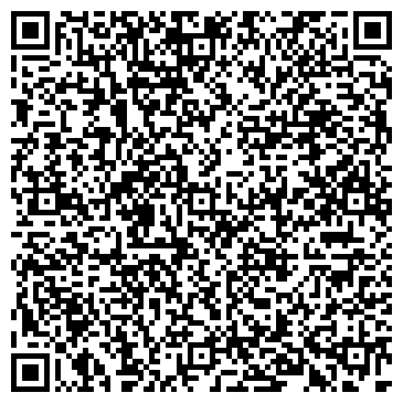 QR-код с контактной информацией организации ЭЛ-РЕМ-СТРОЙ, ООО