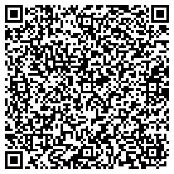 """QR-код с контактной информацией организации ооо """"Альянс Эйр"""""""
