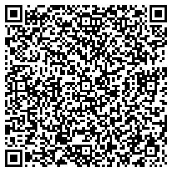 QR-код с контактной информацией организации ООО «СК СПЕКТР»
