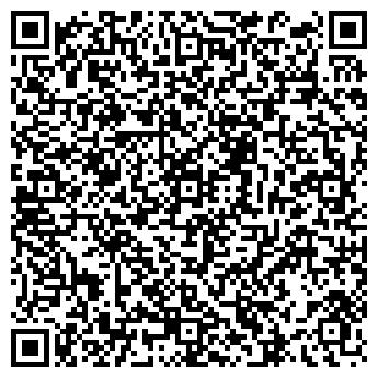 """QR-код с контактной информацией организации Общество с ограниченной ответственностью ООО """"Строй-Гарант"""""""