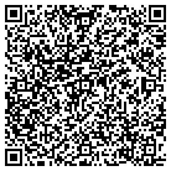 QR-код с контактной информацией организации ГИДРОМАКС
