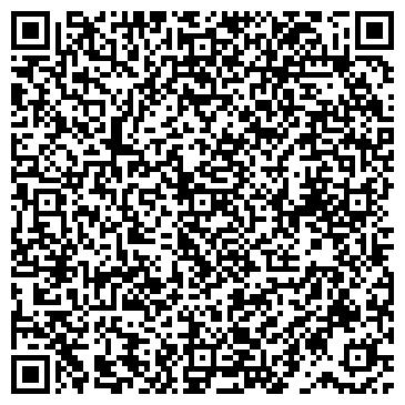 QR-код с контактной информацией организации ФОП Осмоловский Р.Н.