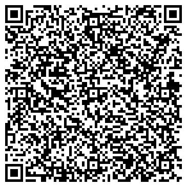 QR-код с контактной информацией организации Легион, ООО (Сталеон ТМ)