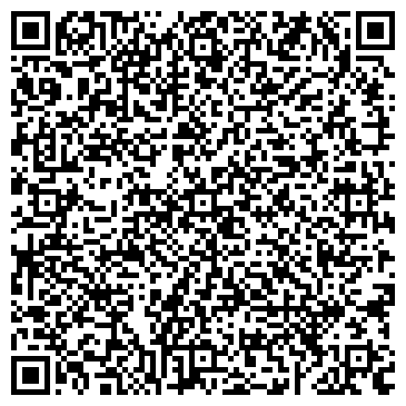 QR-код с контактной информацией организации Вариант фирма, ЧП