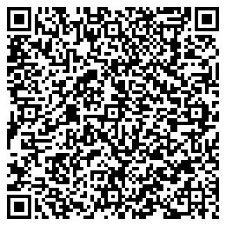 QR-код с контактной информацией организации Л.Т.С., ООО