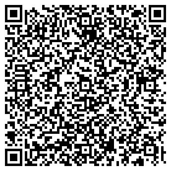 QR-код с контактной информацией организации Супер Строй, ООО