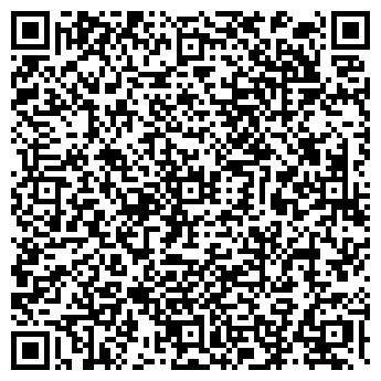 QR-код с контактной информацией организации ШКОЛА N 1 ВЕЧЕРНЯЯ