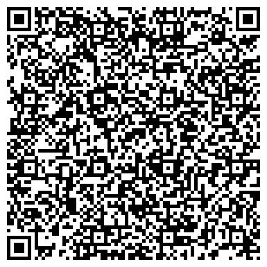 QR-код с контактной информацией организации Легат, фирма, ЧП