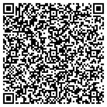 QR-код с контактной информацией организации Рувента, ООО