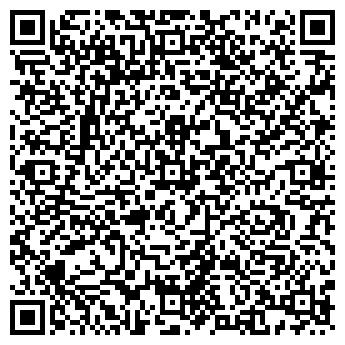 QR-код с контактной информацией организации Адес, ЧП