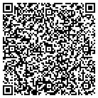 QR-код с контактной информацией организации Магазин Клима, СПД