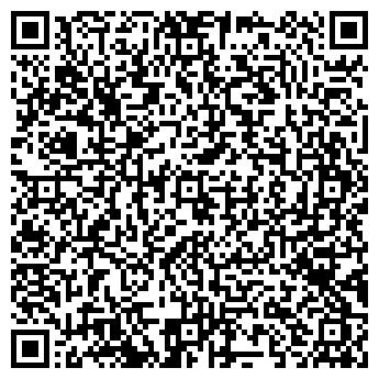 QR-код с контактной информацией организации Армуар