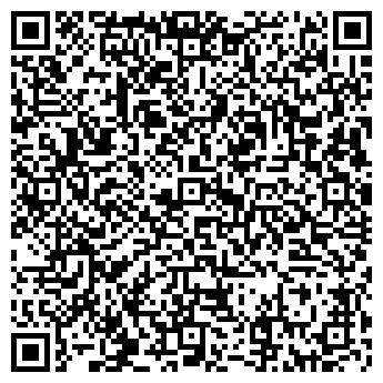 QR-код с контактной информацией организации Дельта-лифт