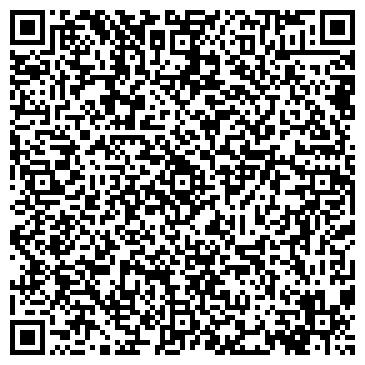 """QR-код с контактной информацией организации Интернет- магазин """"WasteTech"""""""