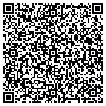 """QR-код с контактной информацией организации ООО """"Орион-ПроМ"""""""