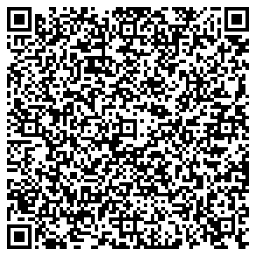 """QR-код с контактной информацией организации ООО """"Baby Sleep"""""""