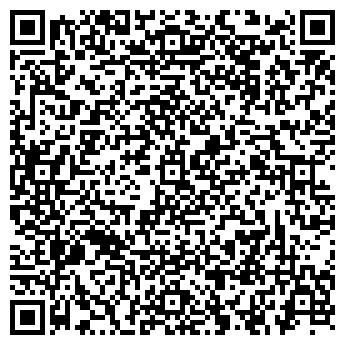 QR-код с контактной информацией организации Общество с ограниченной ответственностью ТОВ «Алгоритм-Плюс»