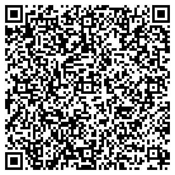 QR-код с контактной информацией организации ООО «Сервис-Ходос»