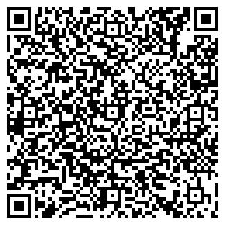 """QR-код с контактной информацией организации ООО """"Эрлайт"""""""
