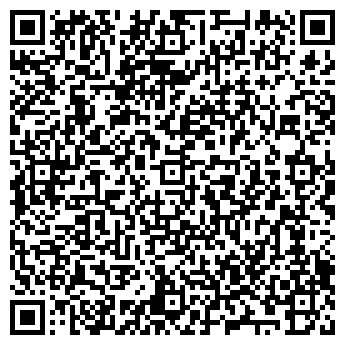 QR-код с контактной информацией организации Этол-Днепр